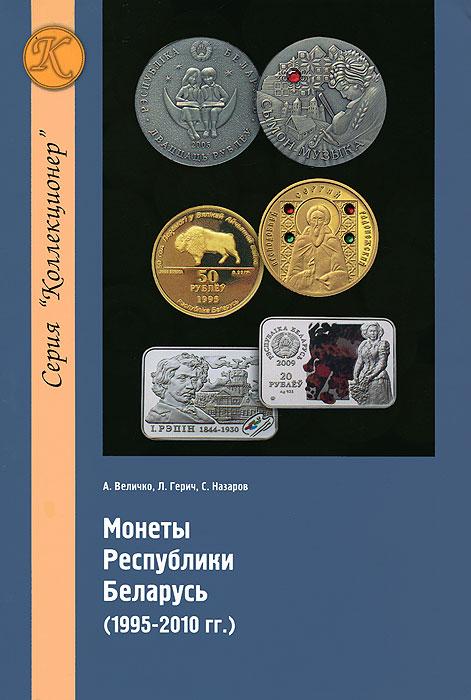 ������ ���������� ��������. 1995-2010 ��.