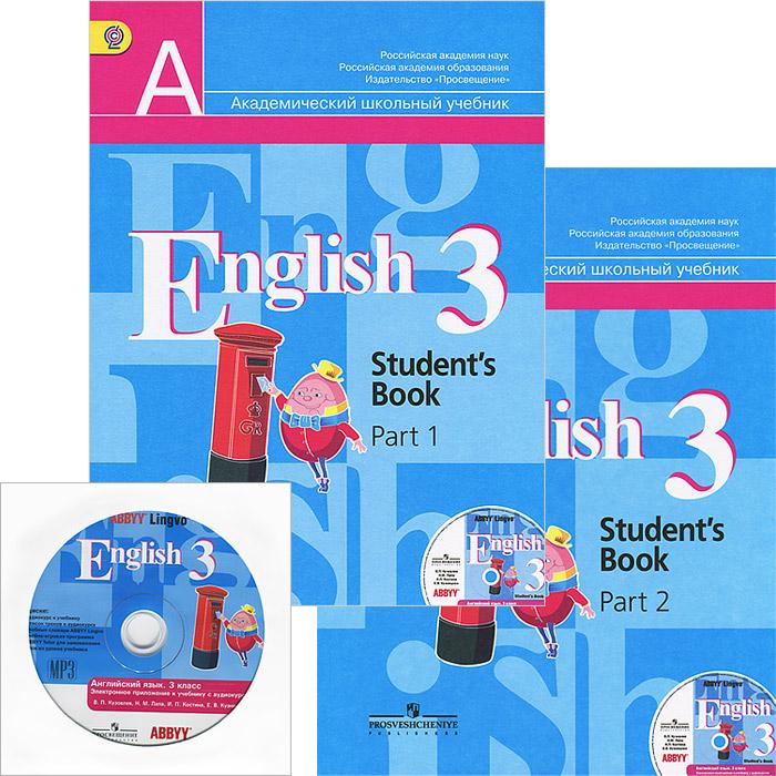 Гдз по Английскому языку 3 Класс книга для Чтения Кузовлев Reader