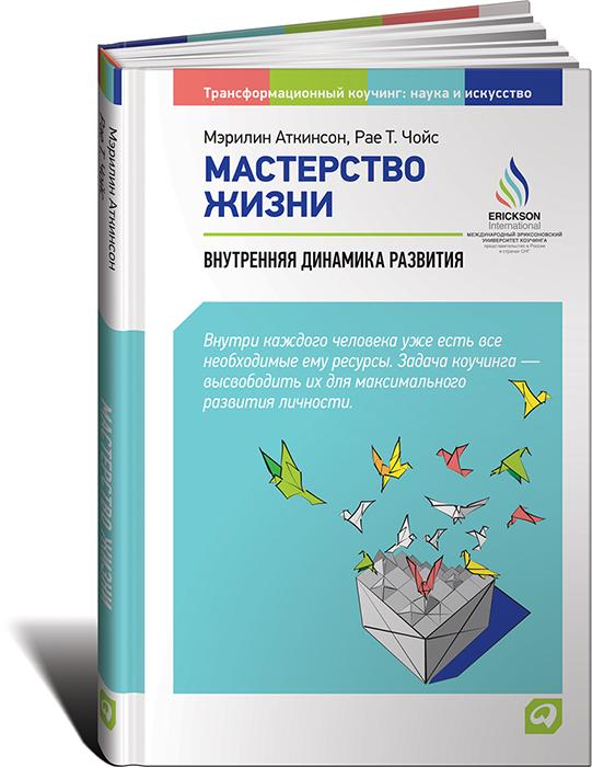 Менеджмент учебник для вузов i читать