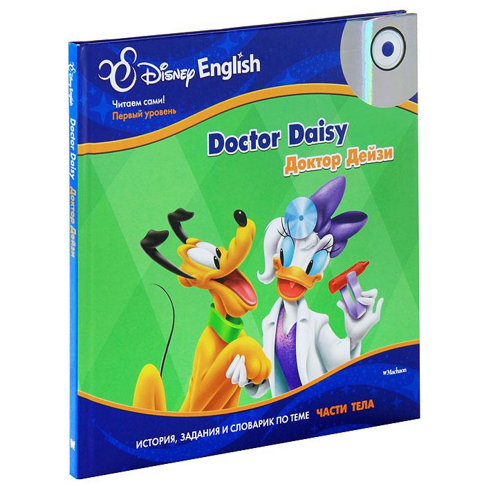 Доктор Дейзи / Doctor Daisy (+ CD). История, задания и словарик по теме