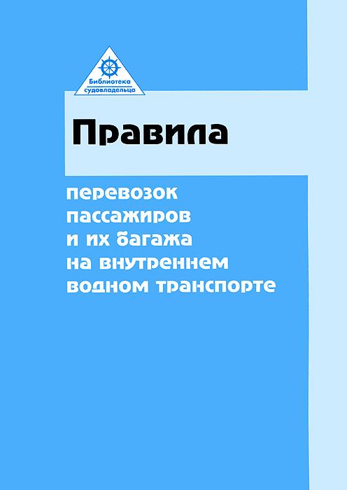 book основы нанохимии и нанотехнологий