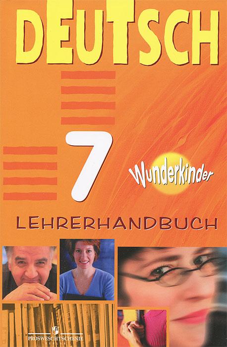 Deutsch 7: Lehrerhandbuch / Немецкий язык. 7 класс. Книга для учителя