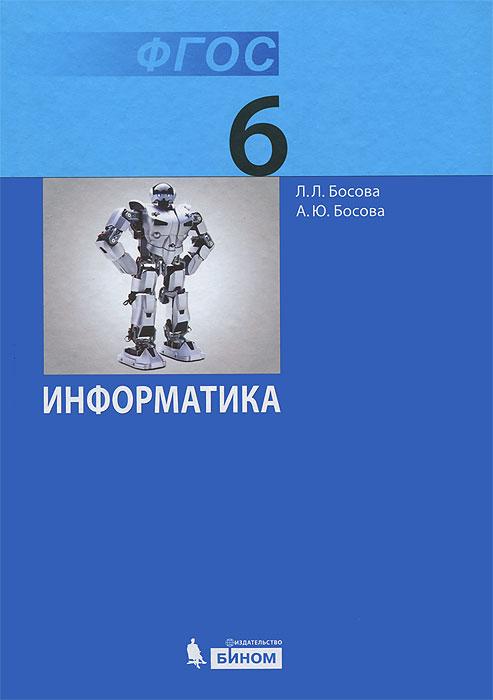 учебно методическое пособие 2011 по русскому ент ответы