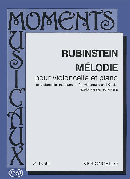 Rubinstein: Melodie: Pour violoncelle et piano