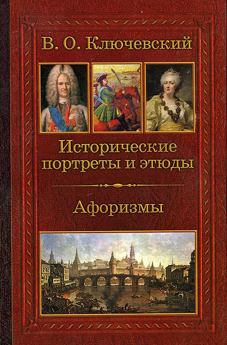 Реферат Историческая Концепция Ключевского