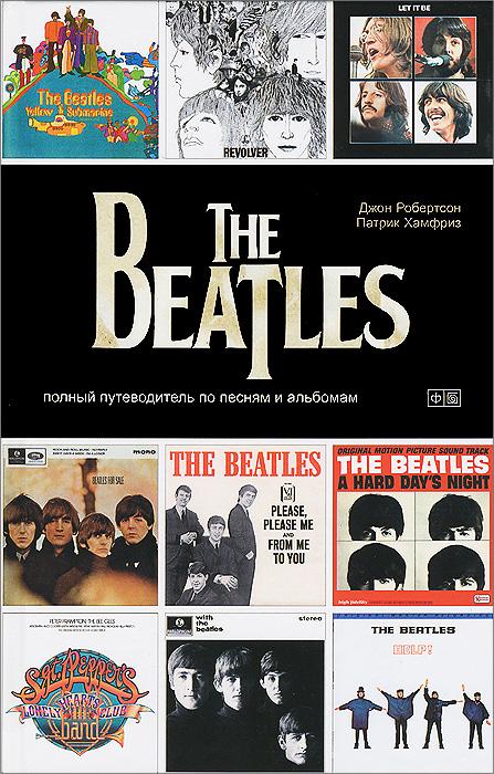 The Beatles. ������ ������������ �� ������ � ��������