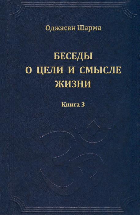 ������ � ���� � ������ �����. ����� 3