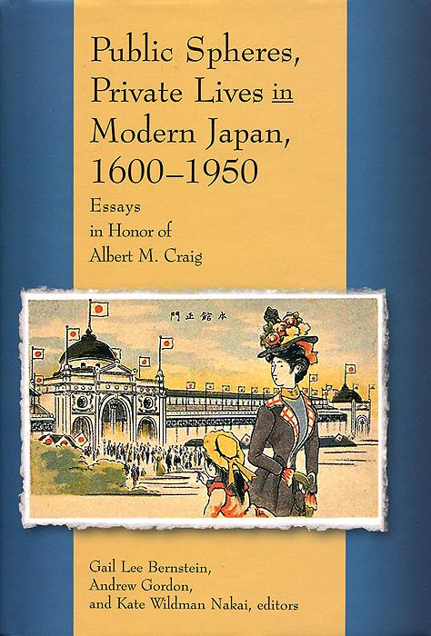 Public Spheres, Private Lives in Modern Japan 1600–1950: Essays in Honor of Albert Craig ( 9780674016514, 0-674-01651-3 )