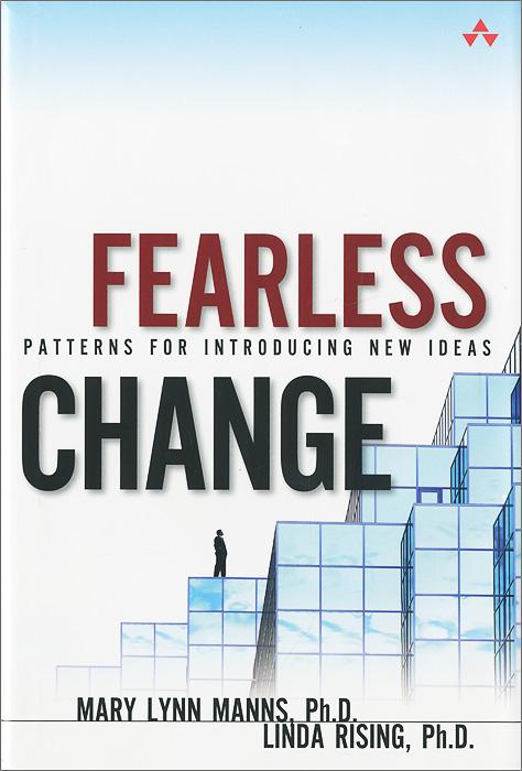Обложка книги Introducing Patterns into Organizations