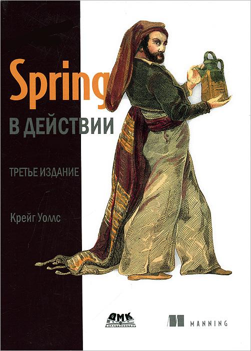 Spring � ��������