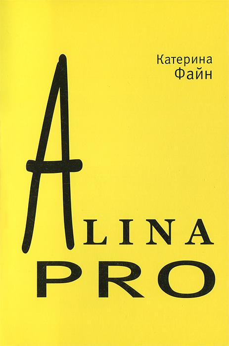 Alina PRO