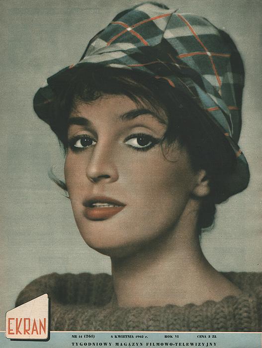 """Журнал """"Ekran"""". № 14 (261) за 1962 год"""