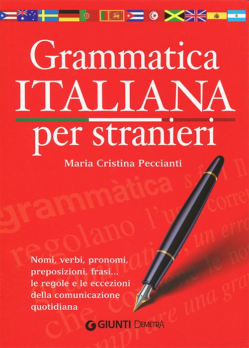 Grammatica Italiana per stranieri