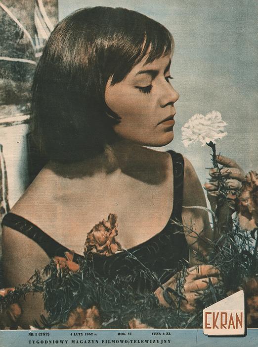 """������ """"Ekran"""". � 5 (252) �� 1962 ���"""