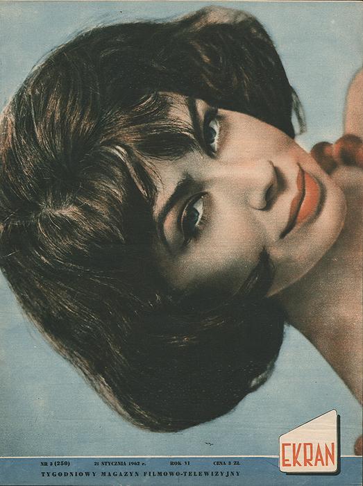 """������ """"Ekran"""". � 3 (250) �� 1962 ���"""