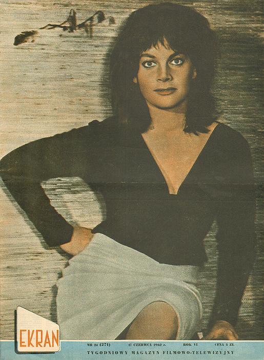 """Журнал """"Ekran"""". № 24 (271) за 1962 год"""