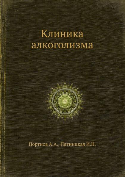 Хабаровск,