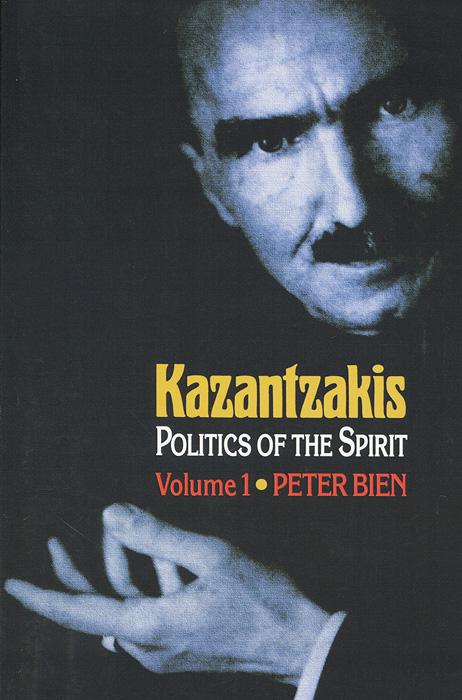 Kazantzakis – Politics of the Spirit V 1