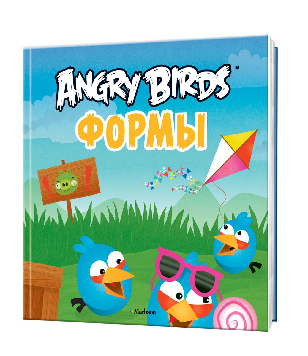 Angry Birds. Формы