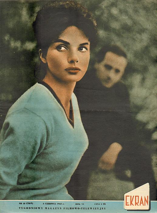 """������ """"Ekran"""". � 22 (269) �� 1962 ���"""