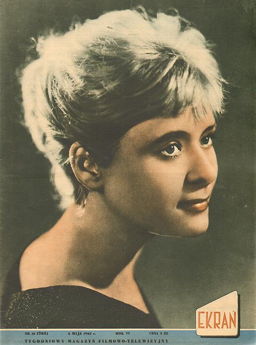 """Журнал """"Ekran"""". № 18 (265) за 1962 год"""