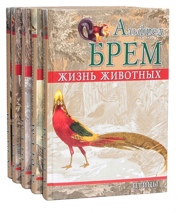 Жизнь животных. Птицы (комплект из 5 книг)