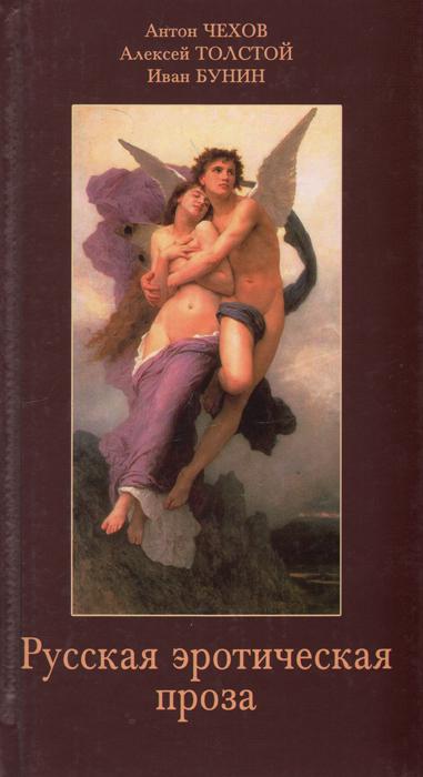 Порно литература проза