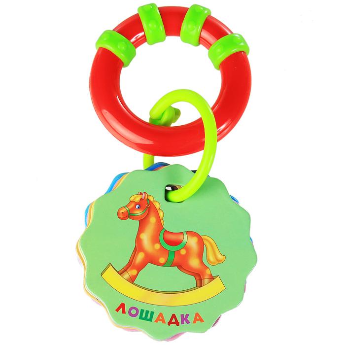 Лошадка. Книжка-игрушка ( 978-5-353-06106-9 )