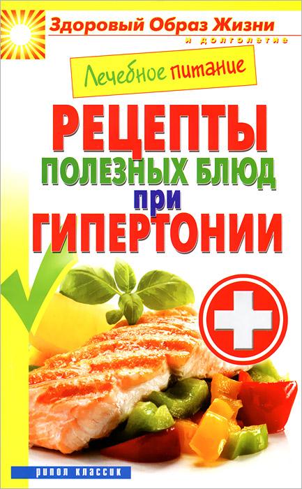 лекарство от повышенного холестерина цены