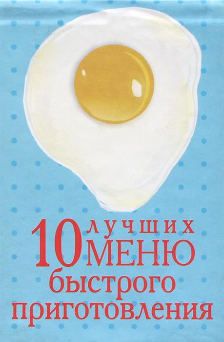 10 ������ ���� �������� ������������� (����������� �������)