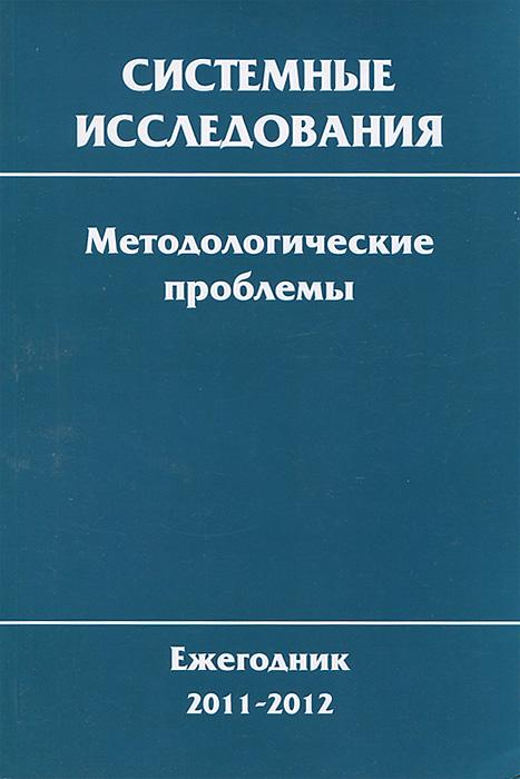 ��������� ������������. ���������������� ��������. ��������� 2011-2012. ������ 36