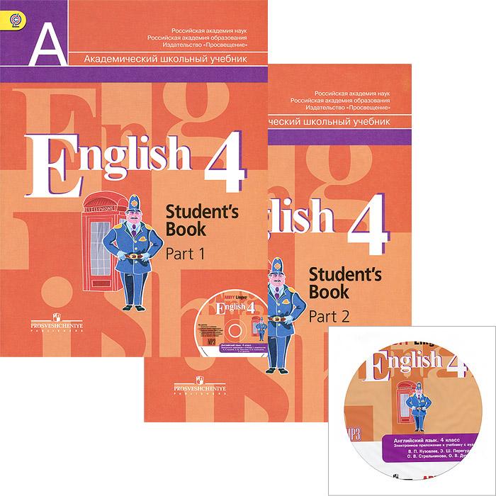 ГДЗ по английскому языку Rainbow English 7 класс (рабочая тетрадь) Афанасьева Михеева Баранова