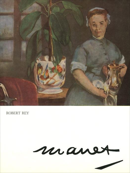 Manet