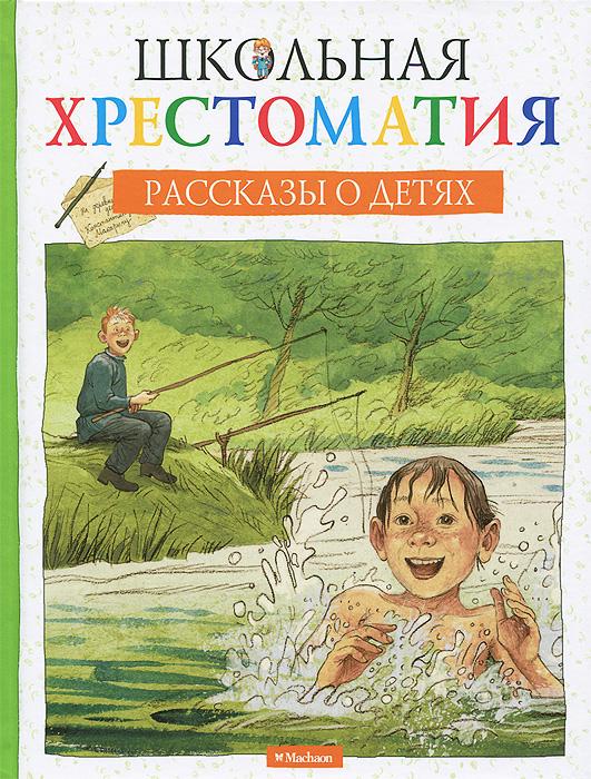 Русский язык 6 класс ладыженская баранов тростенцова читать онлайн