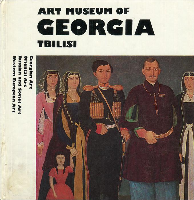 Art Museum of Georgia: Tbilisi