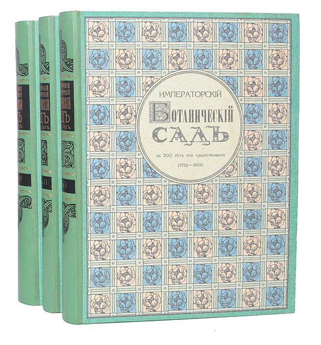 ������������� ������������ ��� �� 200 ��� ��� ������������� (�������� �� 3 ����)306-14183/EifelTower�����-���������, 1913-15 ��. ���������� ������������ �������� ������������� ����. � �������������, ������. ������������� ���������, ������� ������� � ������� ���������, �������� ������� ������. ����������� �������. ���������� ��� ������� � 200-������� ������ ������������� ���� � �����-����������. ��� ������������ ����� ����������, ��� ������������� ����, ��� ����������, ����������� ������, ��� ������� �� ������� ����� �������� � ����������� ��� � 1713 ����. � 1823 ���� �� ��� ����������� � ������������ � ��������� ����������� ����������. � ����� ������� ��� ���� ����� �� ������������ � ���� ������� ����������. � ������� �����������, ��� ���� ������� ������������ ����� �� ��� �������, ������ ���� ��� ������������ �� 1913 ���� � ���� �� ������ ������. � ������ ���� ����������� ������������ ����� ������������� ����, ������ ��� �������� ��������� ��������������, �������� � ������ ����. ������...