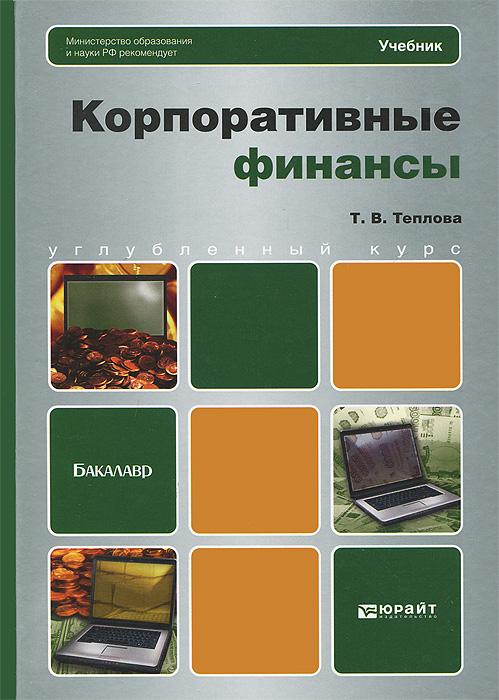 Уважаемый мистер хеншоу читать на русском