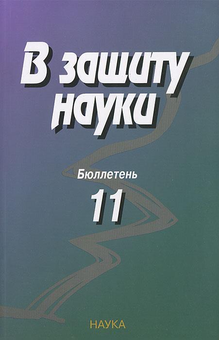 � ������ �����. ��������� �11