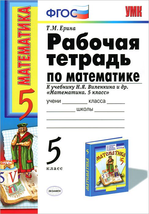Онлайн ГДЗ к учебникам и рабочим тетрадям