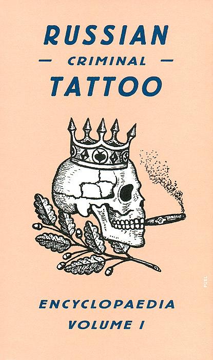 Russian Criminal Tattoo Encyclopaedia: Volume I