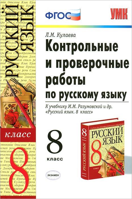 ����������� � ����������� ������ �� �������� �����. 8 �����