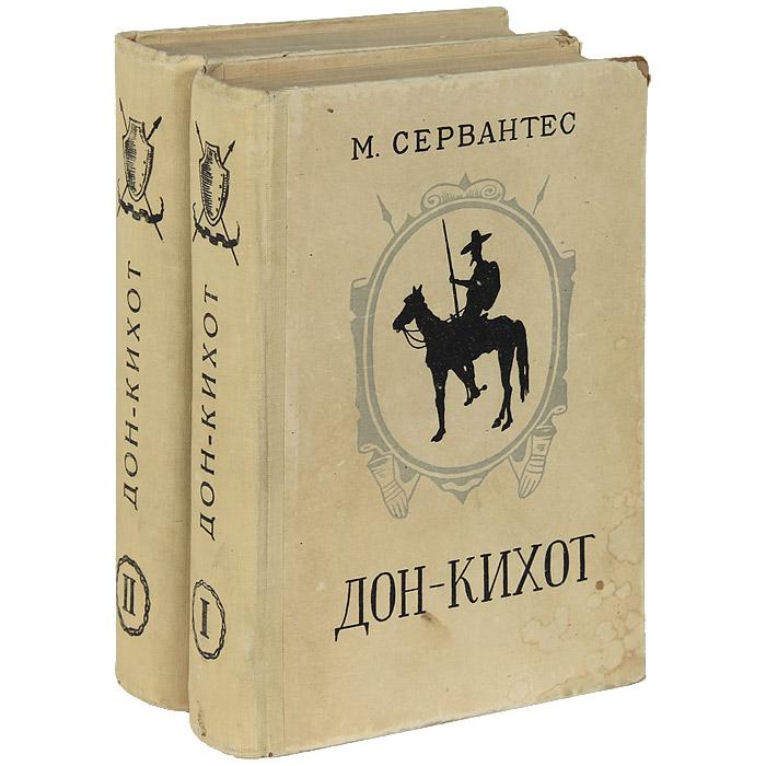 Учебник по истории 6 класс история средних веков ведюшкин читать