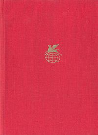 Советская поэзия. Том 2