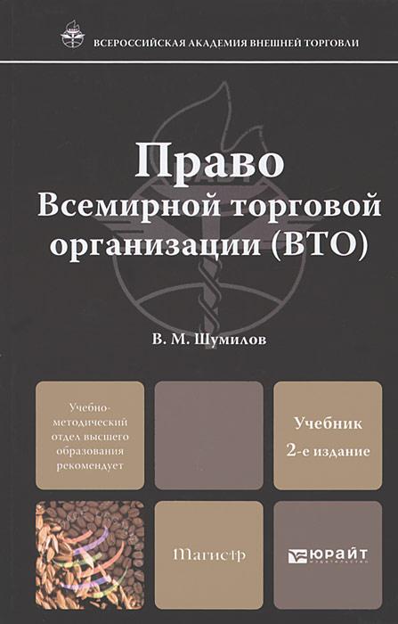 потребительское кредитование в банке газпромбанк в г челябинск