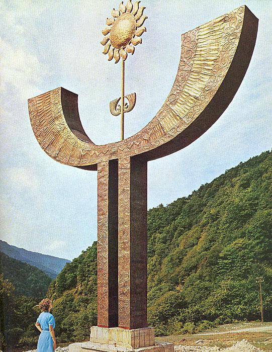 Что такое искусство? Выпуск 2. Монументальное искусство. Плакат, гравюра, книга