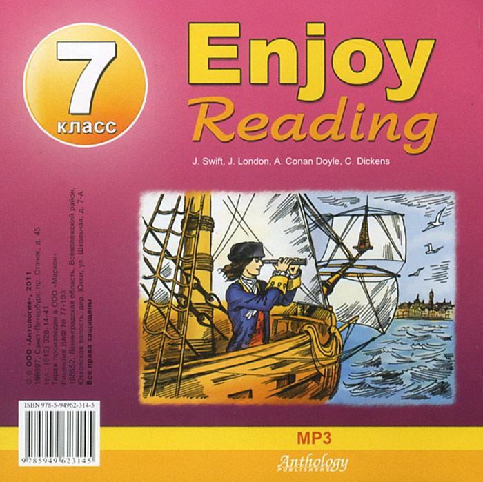 Enjoy Reading. 7 класс (аудиокнига MP3)