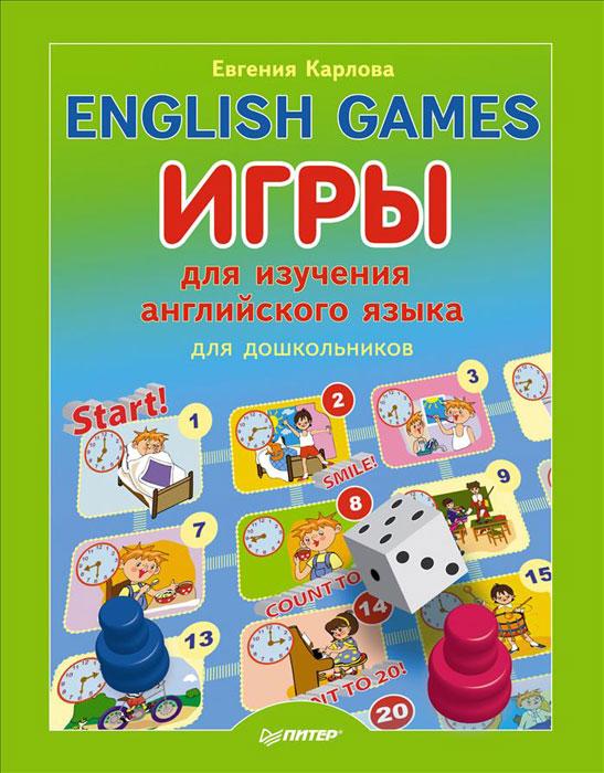 English Games / Игры для изучения английского языка для детей