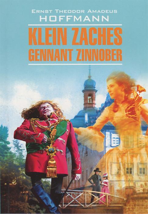 Klein Zaches gennant Zinnober / Крошка Цахес, по прозванию Циннобер