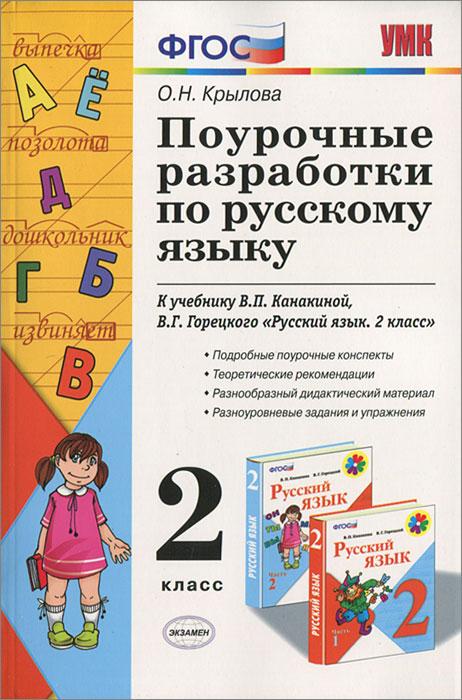 ��������� ���������� �� �������� �����. 2 �����