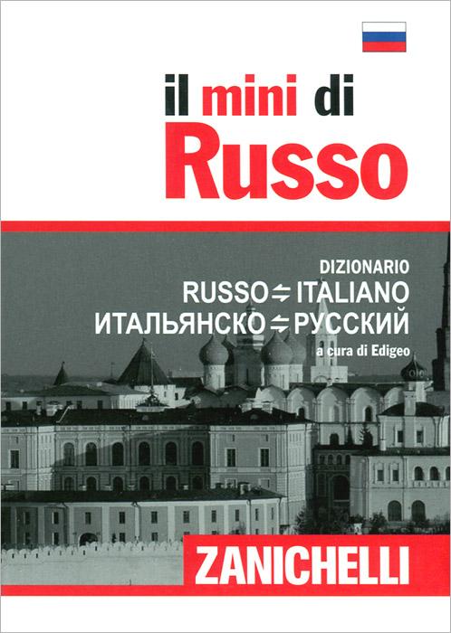Il mini di russo. Dizionario russo-italiano, italiano-russo